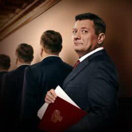 Обложка к диску с музыкой из сериала «Последний министр (1 сезон)»