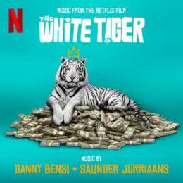 Обложка к диску с музыкой из фильма «Белый тигр»