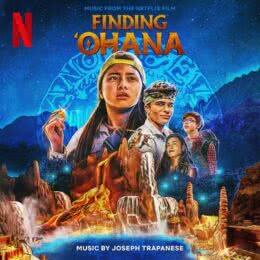 Обложка к диску с музыкой из фильма «Охана: В поисках сокровища»
