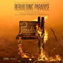 Обложка к диску с музыкой из фильма «Восстанавливая Парадайз»