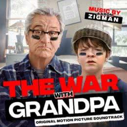 Обложка к диску с музыкой из фильма «Дедушка нелегкого поведения»