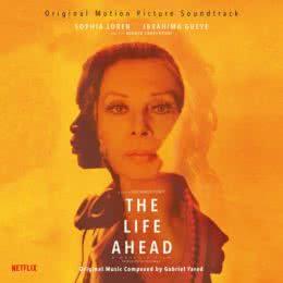 Обложка к диску с музыкой из фильма «Вся жизнь впереди»