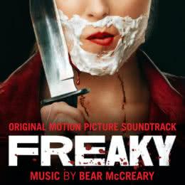 Обложка к диску с музыкой из фильма «Дичь»
