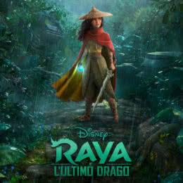 Обложка к диску с музыкой из мультфильма «Райя и последний дракон»