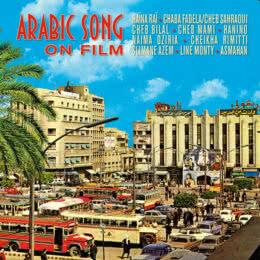 Обложка к диску с музыкой из сборника «Arabic Song on Film»