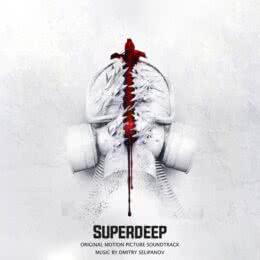 Обложка к диску с музыкой из фильма «Кольская сверхглубокая»
