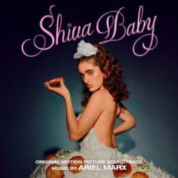 Обложка к диску с музыкой из фильма «Крошка Шива»