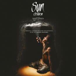 Обложка к диску с музыкой из фильма «Дети солнца»