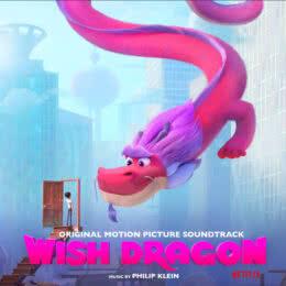 Обложка к диску с музыкой из мультфильма «Волшебный дракон»