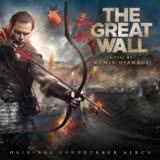 Маленькая обложка к диску с музыкой из фильма «Великая стена»