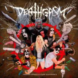 Обложка к диску с музыкой из фильма «Смертельный оргазм»